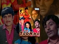 Thokar - Hindi Full Movie - Baldev Khosa, Alka, Poonam Vaidya - Bollywood Hit Movie