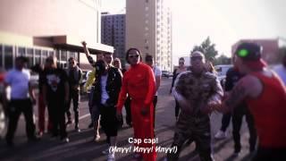 IceTop feat BX ИЛҮҮ-iluu