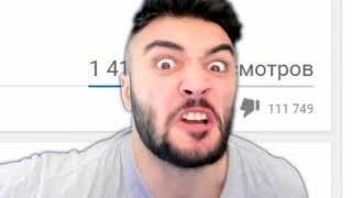 РЕАКЦИЯ ПАВЕРА НА FACE - Я РОНЯЮ ЗАПАД (Удалённое видео Russia Paver)