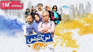 فیلم سینمایی لس آنجلس تهران – Los Angeles Tehran