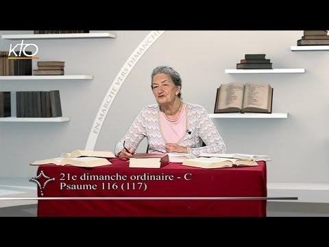 21e dimanche ordinaire C - Psaume