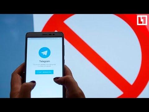 Решение суда о блокировке Телеграм
