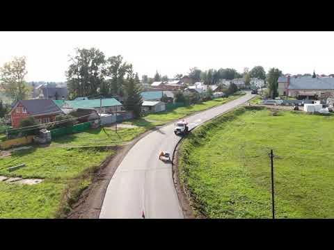 Ремонт автомобильных дорог с. Дмитриевка