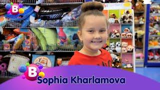 1. Sophia Kharlamova - dejte jí svůj hlas