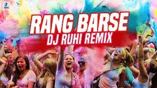 Rang Barse (Remix) | DJ Ruhi | Holi Song | Silsila | Amitabh Bachchan | Rekha
