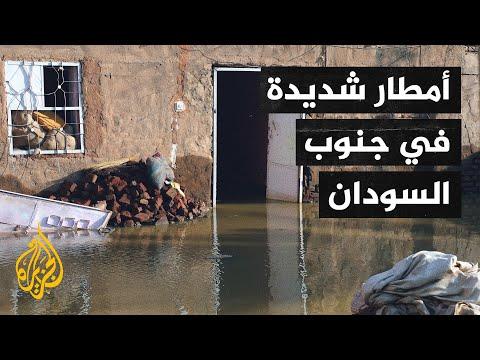 سيول وأمطار في السودان