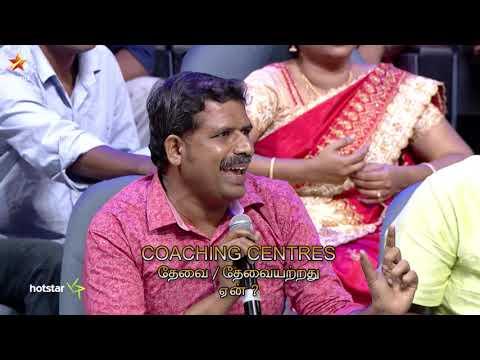 neeya naana today promo - Neeya Naana   18th August 2019