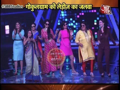 Gokuldham Ladies ROCK The Indian Idol FLOOR!