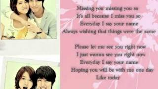 Jung YongHwa - Because I Miss You English Cover