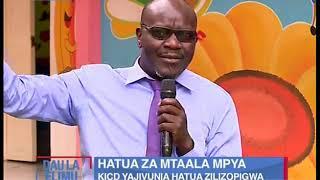 Hatua za mtaala mpya (Sehemu ya Pili) |DAU LA ELIMU