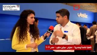 Al Aqariya TV 04/05/2017