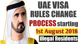 UAE Visa Rules 2018 | UAE announces 3-month amnesty for illegal Residents