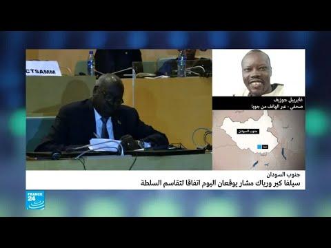 العرب اليوم - ما ضمانات عدم عودة أطراف النزاع إلى الحرب