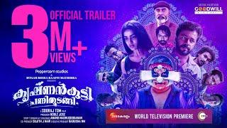 Krishnankutty Pani Thudangi Trailer