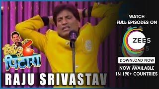 Hasi Ka Pitara - Raju Srivastav Comedy | 3 idiots story | Hindi Comedy show