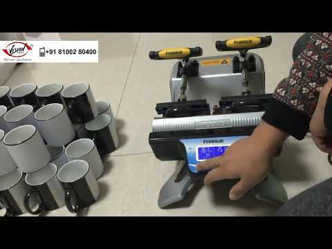 Vision Media Dual Mug Heat Press Machine
