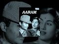 Aaram (1951) - Dev Anand - Madhubala - Romantic Movie Collection