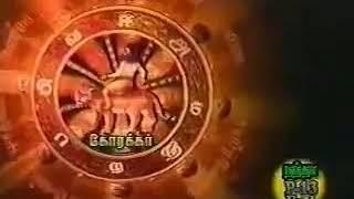 bogar siddhar songs download - मुफ्त ऑनलाइन