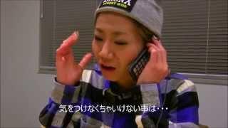 売れっ子ダンサーが電話占いを受けてみた前編~仕事編~