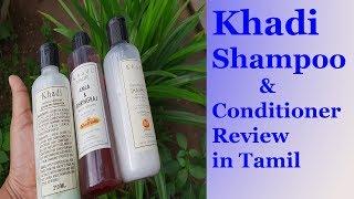Khadi Shampoo Review || Khadi Conditioner Review || In Tamil