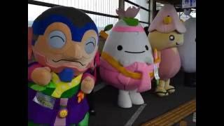 『福が満開、福のしま。』福島観光キャンペーン2016クロージングイベント