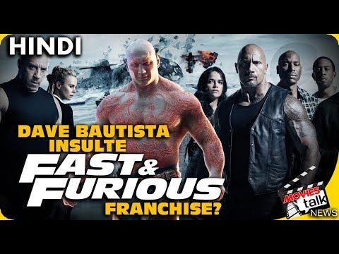 Did Dave Bautista Insults Fast & Furious Franchise? [Explained In Hindi]