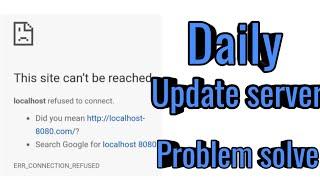 daily update server app download - मुफ्त ऑनलाइन
