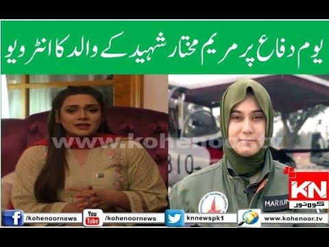 Youm-e- Difa Pakistan 06 September 2018 | Kohenoor News Pakistan