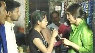 Chai Stop: 'cheeni kum' in 'rajniti'? - YouTube