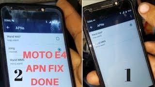 xt1766 unlock file - मुफ्त ऑनलाइन वीडियो