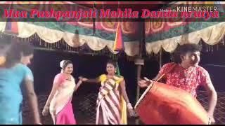 Maa Pushpanjali Mahila Danda Nrutya