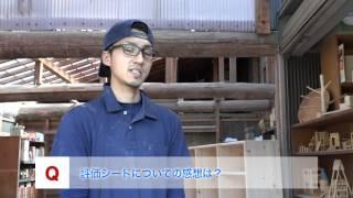 株式会社木の里工房 木薫(もっくん)