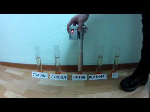 Die Kerzen auf sil 130 auf 92 Benzin