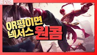 이쿠 QR평 원콤 압도리신