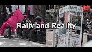 मजदुर दिवसका दुई फरक दृष्य (भिडियो)