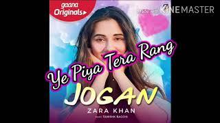 Jogan | Zara Khan (Lyrics) - YouTube