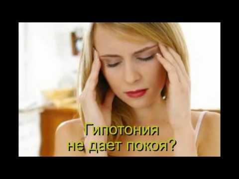 Гипертония учащенный пульс