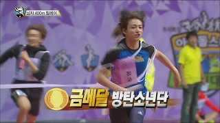 Download Video [Idol Star Athletics Championship] 아이돌스타 선수권대회 2부 - 'Idol Boy group' 400M relay race 20150929 MP3 3GP MP4