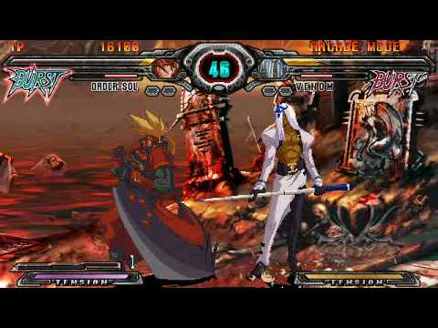 guilty gear psp rom