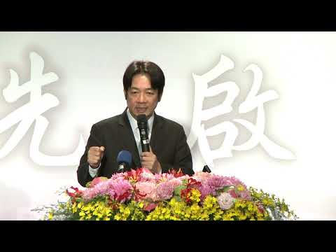 Premier Lai Ching-te speaks at Chinese National Federation of Industries leadership handover banquet