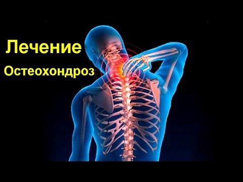 Хрипы в легких и боль в спине