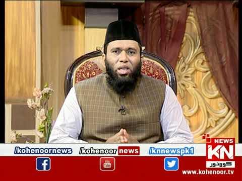 Istakhara 16 July 2021 | Kohenoor News Pakistan
