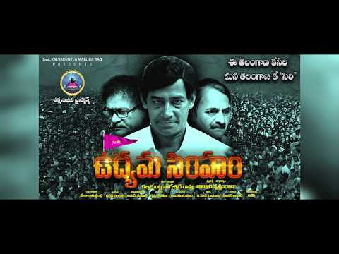 udhyama-simham-movie-theatrical-trailer