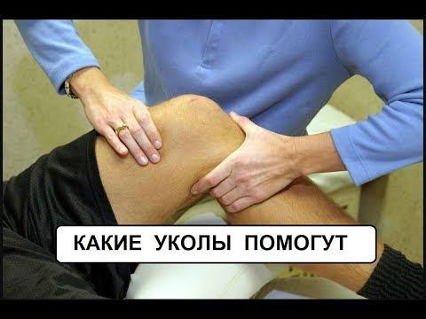 Боли в шее после кормления грудью