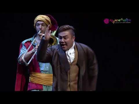 2017전주세계소리축제 Color of Sori/유태평양-북을 두리둥