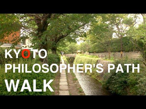 京都 哲学の道 散歩 /  Kyoto Philosopher's Path Walk