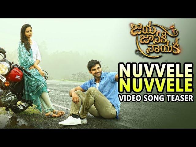 Nuvvel Nuvvel Video Song | Jaya Janaki Naayaka Movie Songs | Rakul Preet
