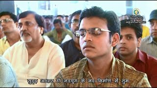 Hai Nirbhar Yug Ka Parivartan Yuvaon Tumhi Par | DJJS Bhajan | Shri Ashutosh Maharaj Ji