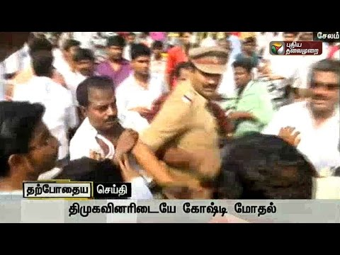 DMK-men-clash-amongst-themselves-in-Salem-bringing-the-existing-groupism-to-the-fore