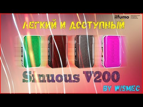 Wismec SINUOUS V200 200W with Amor NSE Kit